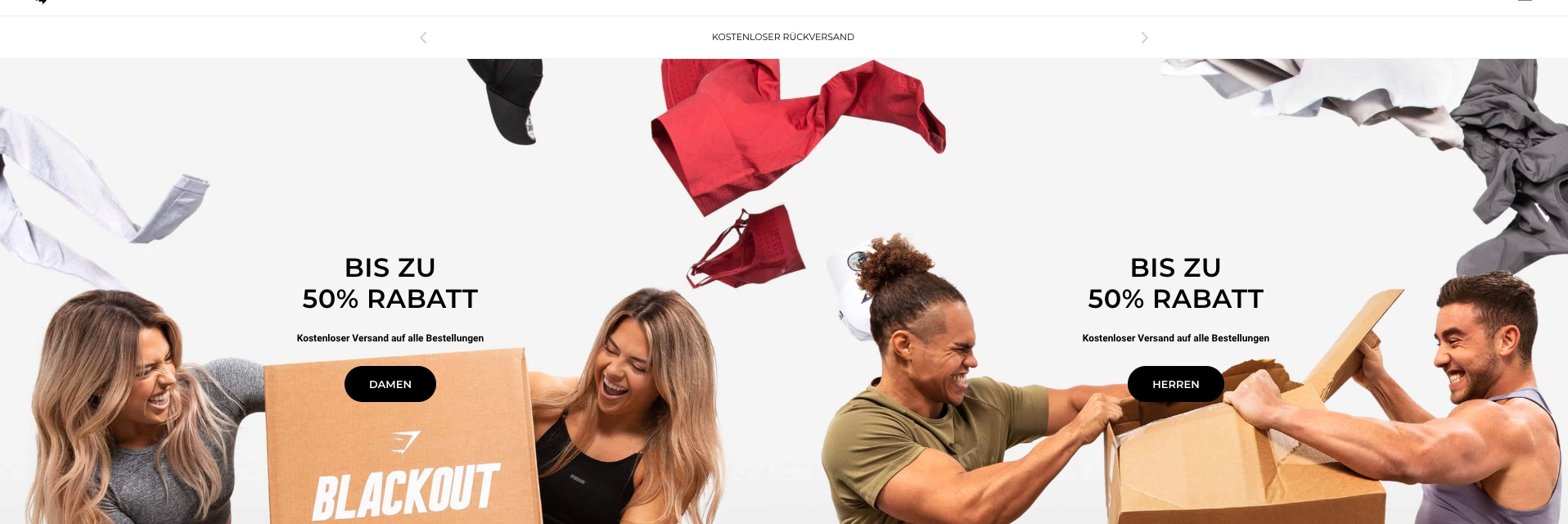An image showing Gymshark's DE (Germay) homepage